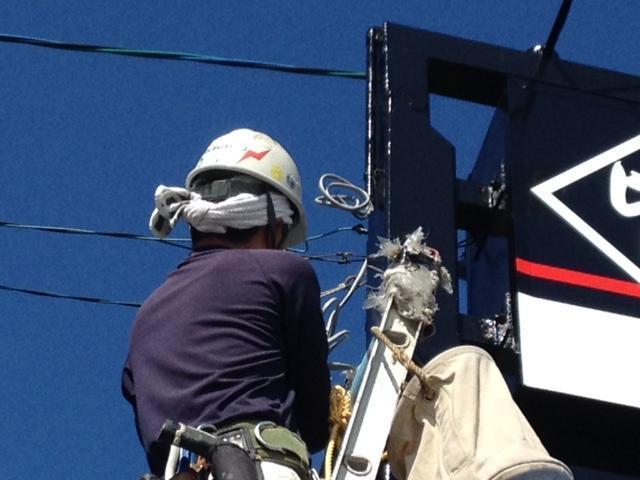 北名古屋市 看板灯電源工事