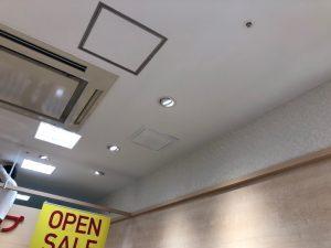 愛知県稲沢市 ユニバーサルダウンライト増設 電気工事