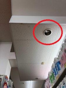 愛知県大治町の店舗にて安定器とダウンライト取替電気工事
