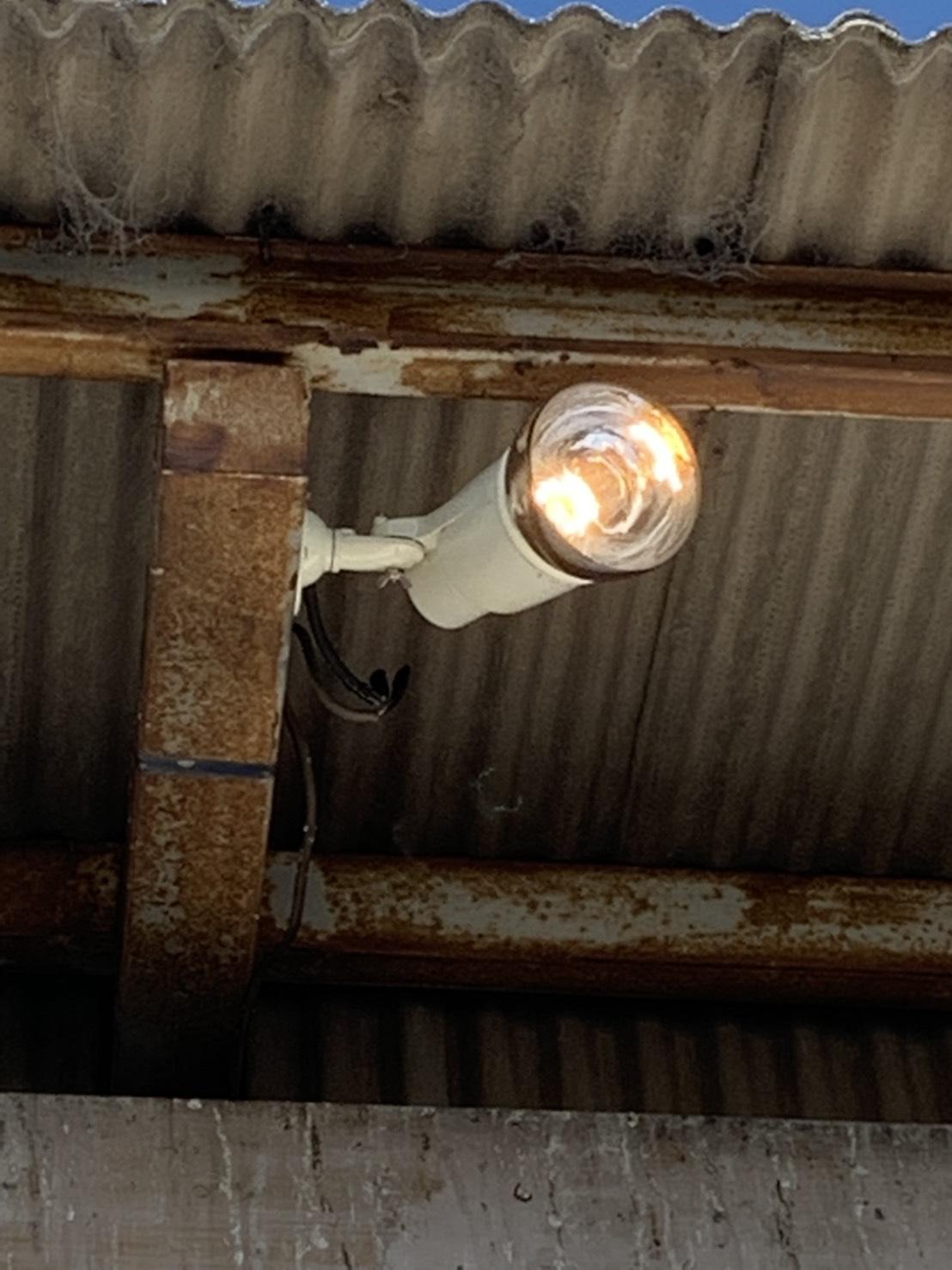 名古屋市港区 投光器取替の電気工事
