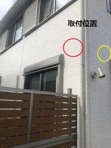 名古屋市緑区 防犯カメラ取付の電気工事