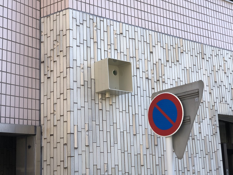 名古屋市東区 マンションエレベータ用電線改修の電気工事