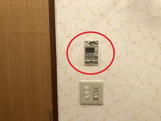 名古屋市中区 空調機ファンコイルのリモコン取替の電気工事
