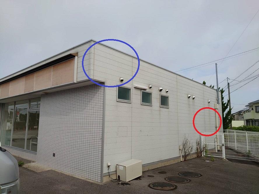 愛知県知多郡美浜町 高圧受電設備から低圧受電設備へ切替する電気工事