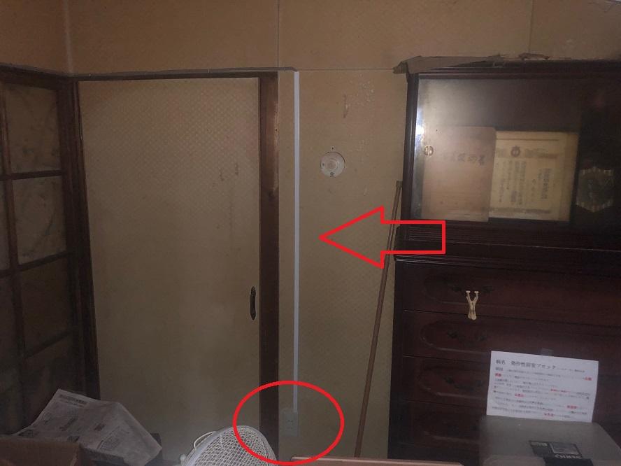名古屋市南区 戸建住宅コンセント増設の電気工事