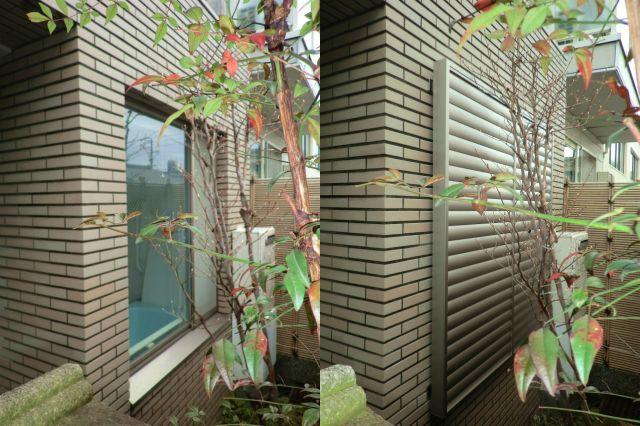 浴室窓の目隠し トステム目隠し可動ルーバー 名古屋市
