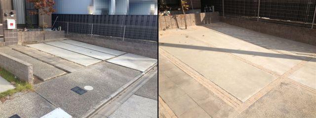駐車場舗装工事 インターロッキング舗装 名古屋市