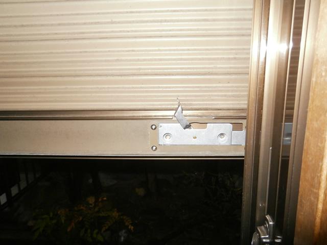 トステム製雨戸シャッターの修理、交換 手動シャッターイタリヤII 名古屋市