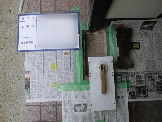 愛知県名古屋市港区店舗入口ドアフロアヒンジ取替工事【サッシ.NET】