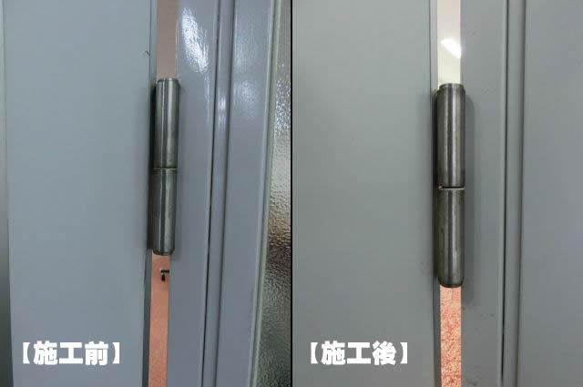 愛知県名古屋市中村区ドアの丁番修理、交換工事【サッシ.NET】
