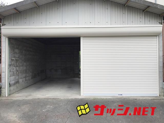 愛知県稲沢市軽量電動シャッター取替工事【サッシ.NET】